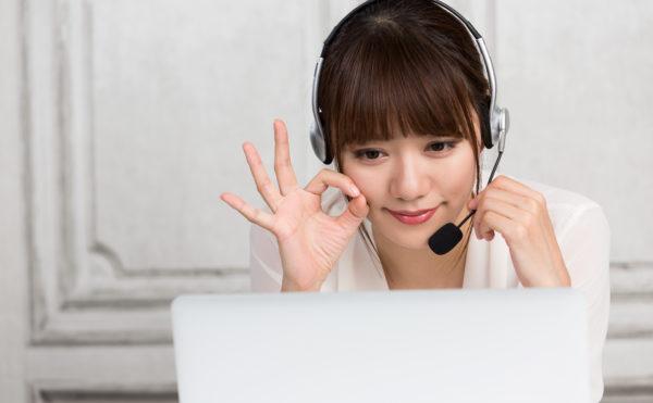オンライン通信